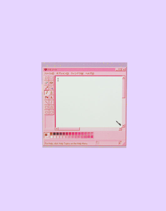 [M.P.R] pink painter memo pad